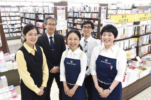 三省堂書店 有楽町店の画像・写真