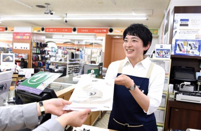 三省堂書店 神保町本店の画像・写真