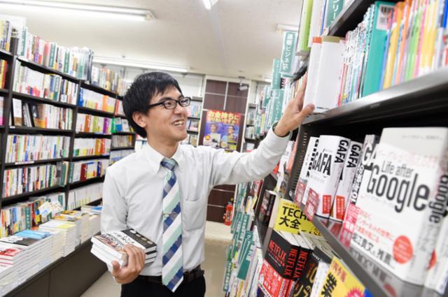 三省堂書店 海老名店の画像・写真