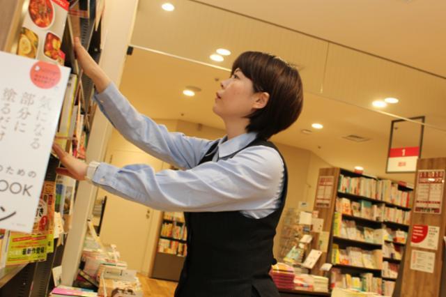 三省堂書店 池袋本店の画像・写真